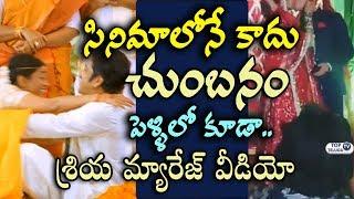 Shriya Marriage Video | Shriya Saran Wedding | Shriya Husband | Tollywood News | Top Telugu TV
