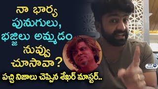 Sekhar Master Strong Counter to Rakesh Master | Sekhar Master Interview latest | Top Telugu TV