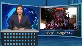 SSV TV Top Suddi-04-03-18
