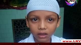 धूमधाम से मनाया गया इस्लाम धर्म के जनक मोहम्मद साहब का जन्मदिन
