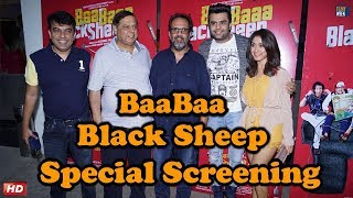 BAA BAAA BLACK SHEEP : Special Screening | MANIESH PAUL | MANJARI PHADNIS