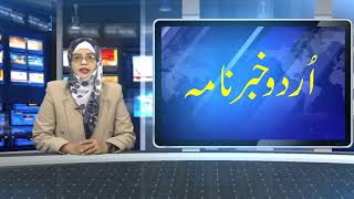 ssvtv urdu news 12-3-18