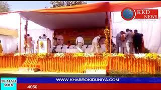 लखनऊ होली  मिलन समारोह में पहुचे गृह मंत्री राजनाथ सिंह