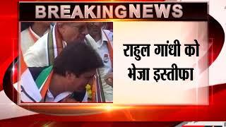 राज बब्बर ने यूपी कांग्रेस अध्यक्ष पद से दिया इस्तीफा
