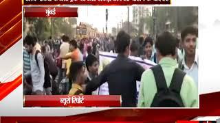 मुंबई - रेलवे नौकरी के लिए ट्रैक पर चढ़े थे छात्र  - tv24