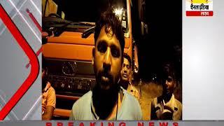पुलिस और आरटीओ पर ड्राइवर ने लगाए पैसे लेने के आरोप #Channel India Live