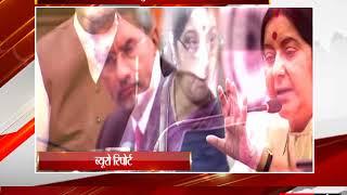 सुषमा स्वराज की घोषणा के बाद परिजनों में नाराज़गी - tv24