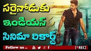 Allu Arjun Sarianodu Creates Most Watched Indian Movie Record On Youtube | rectvindia