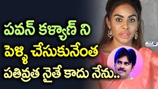 Sri Reddy about Marriage With Pawan Kalyan | Sri Reddy Interview With Raj Kamal | Top Telugu TV