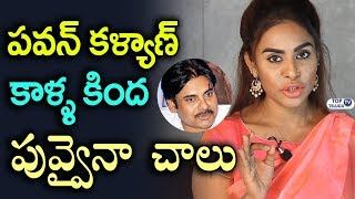 Sri Reddy about Pawan Kalyan Craze | Sri Reddy Interview With Raj Kamal | Top Telugu TV