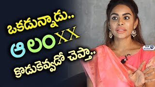 Sri Reddy About How Producer Or Director Approach | Sri Reddy Interview With Raj Kamal | TopTeluguTV