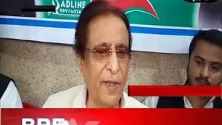 न्यायपालिका खुद देश से न्याय मांग रही - आज़म खान