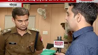 India Voice exclusive interview with SSP Ajay Sharma