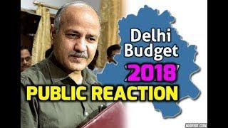 दिल्ली के बजट में ये चाहती है जनता ! Public Reaction on DELHI BUDGET