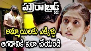 Rahul Ravindran Hugs Chandini Chowdary - 2018 Telugu Movie Scenes - Howrah Bridge Movie Scenes