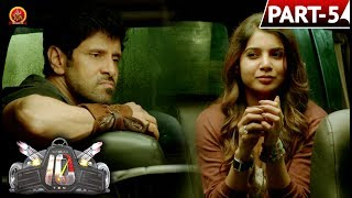 Vikram Ten Telugu Full Movie Part 5 - Vikram, Samantha