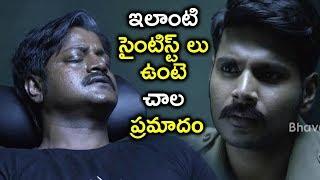 Daniel Balaji Reveals Scientist Pramod's Project Z Dream - 2018 Telugu Movie Scene - Project Z Movie