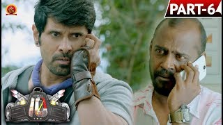 Vikram Ten Telugu Full Movie Part 6 - Vikram, Samantha