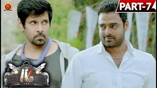 Vikram Ten Telugu Full Movie Part 7 - Vikram, Samantha