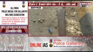 Gangster Vicky Gaunder behind Gangwar in Gurdaspur || Gangster Subedar shot dead 2 more