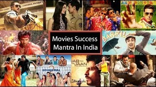 Movies Success Mantra In India||So Confusing