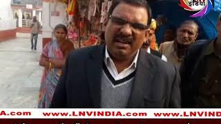 योगी सरकार में नहीं होगा महादेवा महोत्सव, मचा हंगामा