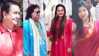 Bollywood Celebs At Bapp Lahiri's Rice Eating Ceremony For Grandson