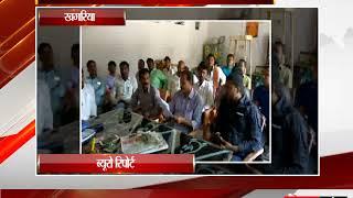 खगरिया - ग्राम पंचायत-पंचायत समिति देखेगी मनरेगा का काम - tv24