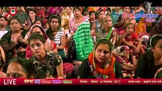 Jab Se Mili Saran Ki Mere Din Badal Gaye | Sushil Gautam | Shyam Bhajan | Live | AP FILMS