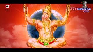 Mera Lal Lagote Wala Pal Me Dauda Aata Hai | Sushil Gautam | Live Hanuman Bhajan | AP Films