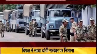 मुजफ्फरनगर दंगा- संगीत सोम समेत 131 से केस वापसी हुई शुरू, विपक्ष ने साधा निधाना