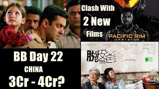 Bajrangi Bhaijaan Prediction Day 22 I Will Clash With Pacific Rim Uprising And Shed Skin Papa