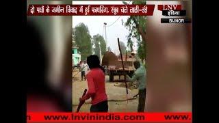 बिजनौर: दो पक्षों के जमीन विवाद में हुई फायरिंग, खूब चले लाठी-डंडे