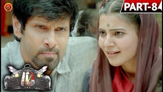 Vikram Ten Telugu Full Movie Part 8 - Vikram, Samantha