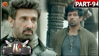 Vikram Ten Telugu Full Movie Part 9 - Vikram, Samantha