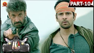 Vikram Ten Telugu Full  Movie Part 10 - Vikram, Samantha