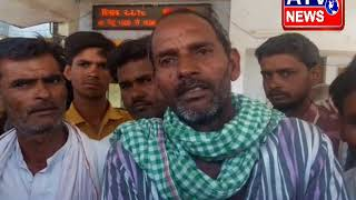 ब्यावरा कृषि उपज मंडी बम किसानों का हंगामा, मोके पर एसडीएम  #ATV NEWS CHANNEL