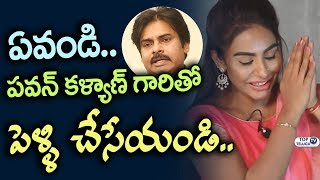 Sri Reddy marriage with pawan kalyan | Sri Reddy Interview With Raj Kamal | Top Telugu TV
