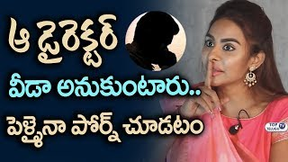 Sri Reddy about Sri Leaks | Tollywood Director | Telugu Big Director | Top Telugu TV