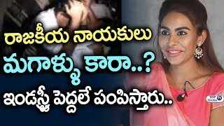 Sri Reddy Sri Leaks on Politicians commitments | Sri Reddy Interview With Raj Kamal | Top Telugu TV