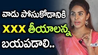 Sri Reddy Sri Leaks on Tollywood | Sri Reddy Interview With Raj Kamal | Top Telugu TV