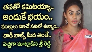 Sri Reddy Sri Leaks on Telugu Industry | Sri Reddy Interview With Raj Kamal | Top Telugu TV