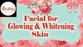 SINHALA Facial for Glowing & Whitening Skin