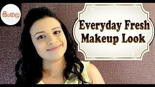 Everyday Fresh Makeup Look Sinahala/Srilankan