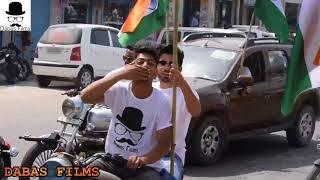 23 मार्च शहीद दिवस रैली | भगत सिंह | राजगुरु | सुखदेव | DABAS FILMS
