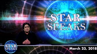 Star Speaks- How to bring happiness in your life? (23 march)