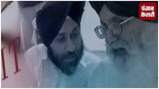 कैग की रिपोर्ट - पिछली सरकार की आमदन रही अठन्नी, खर्चा रुपया