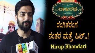 Nirup Bhandari speaks about Rajaratha Success | Rajaratha Kannada Movie Review | Top Kannada TV