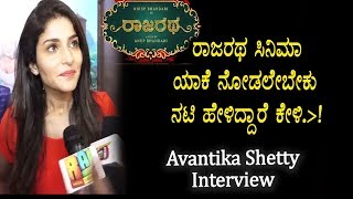 Avantika Shetty about Rajaratha Movie | Top 3 Reasons for need see Rajaratha Movie - Top Kannada TV