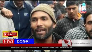 Dogri News | 24th March